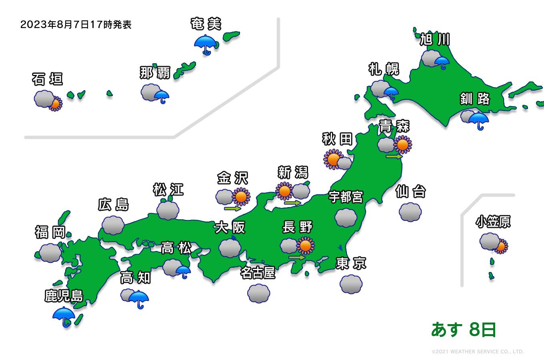 伊勢崎 天気 予報